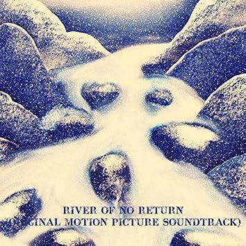 River of No Return (Original Motion Picture Soundtrack)