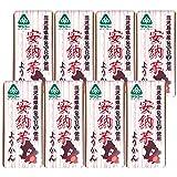 鹿児島県産さつまいも使用 安納芋ようかん[砂糖不使用]58g×8個