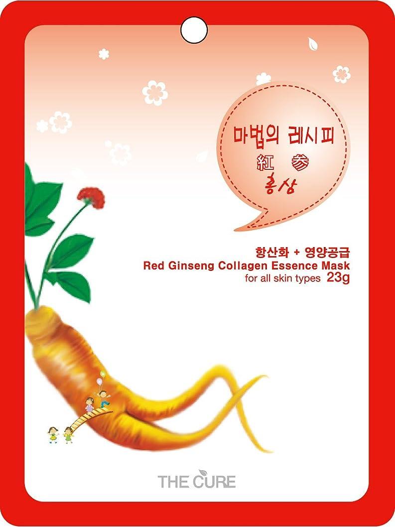 参照定数科学的紅参 コラーゲン エッセンス マスク THE CURE シート パック 100枚セット 韓国 コスメ 乾燥肌 オイリー肌 混合肌