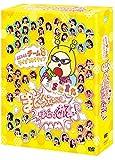 AKB48 チーム8 ライブコレクション ?またまたまとめ出しにもほどがあるっ!?