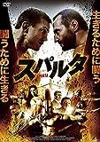 スパルタ[DVD]