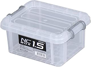Astage(アステージ) NCボックス #1.5 W20.5×D16×H9.4cm