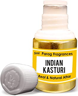 Parag Fragrances Indian Kasturi Attar 5ml (Alcohol Free Long Lasting Attar For Men or Religious Use) Traditional Bhapka Pr...