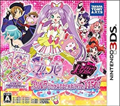 pretty rhythm pripara