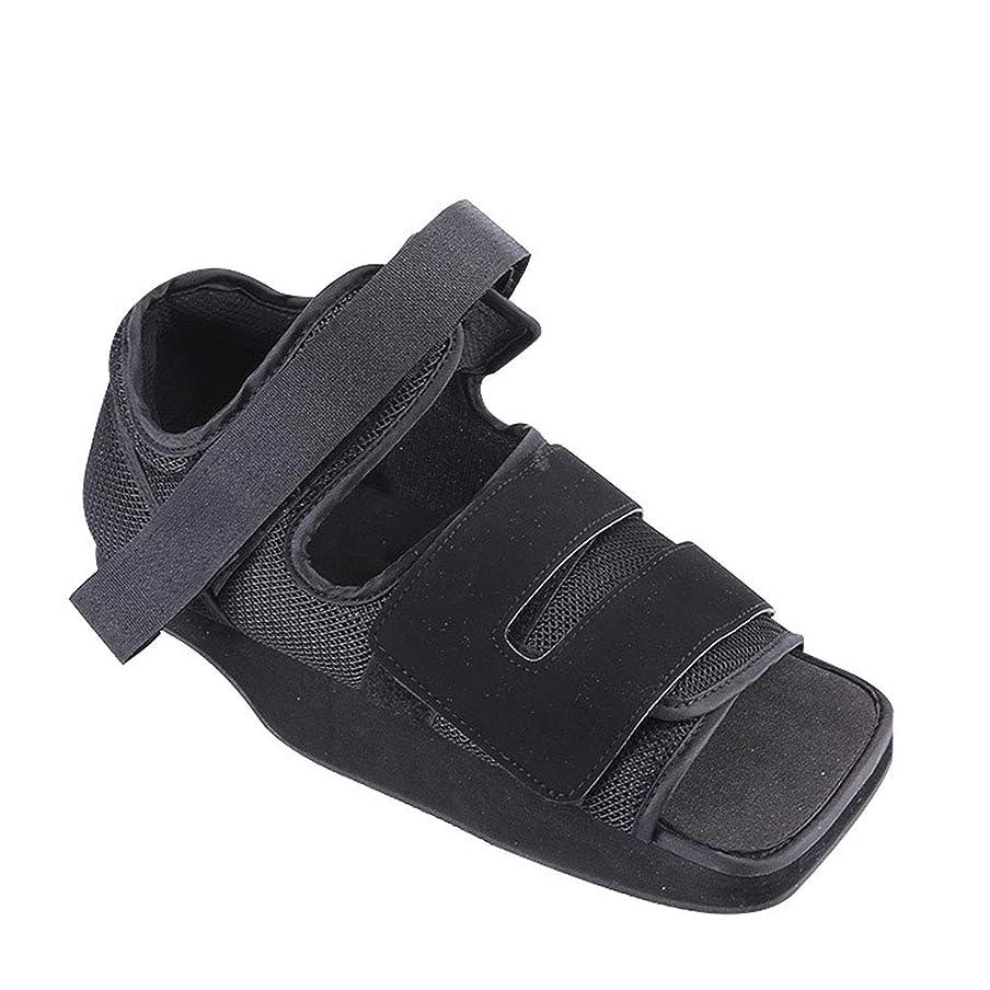 精査する宿題をする中央医療足骨折石膏の回復靴の手術後のつま先の靴を安定化骨折の靴を調整可能なファスナーで完全なカバー,L28cm