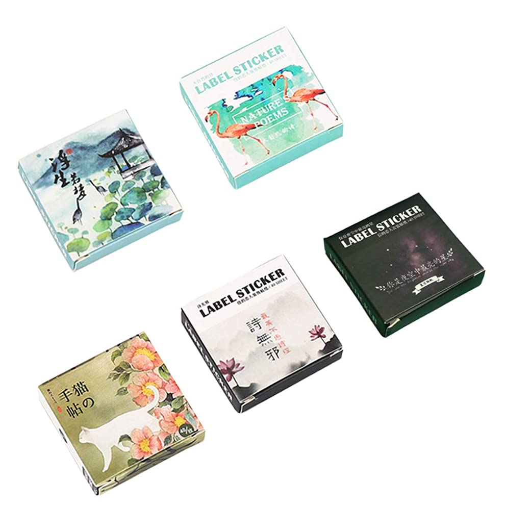 Paper Stationery Sticker Set (5 Set, 200 Pieces) Beautiful Scenery Brightest Stars Planet Nature Bird Vintage Stickers Scrapbook Diary Book Journal Planner DIY Label