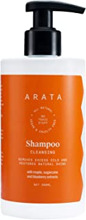 Arata Natural Cleansing Shampoo with Maple,Sugarcane & Blueberry Extracts for Men & Women || All Natural,Vegan & Cruelty Free || Removes Excess Oil & Restores Natural Shine-300 ml