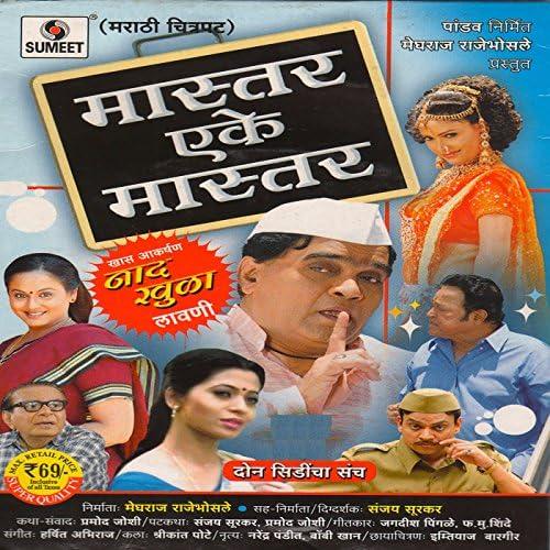 Vaishali Samant, Anand, Vaishali, Sanjay & Ravindra Sathe