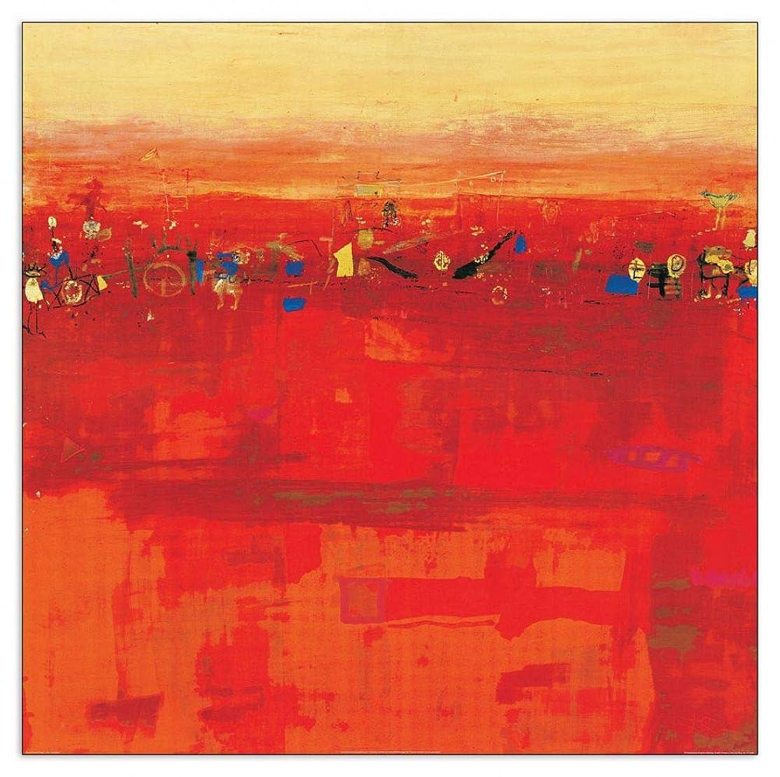 Artopweb TW22163 Decorative Panel 27.5x27.5 Inch Multicolored
