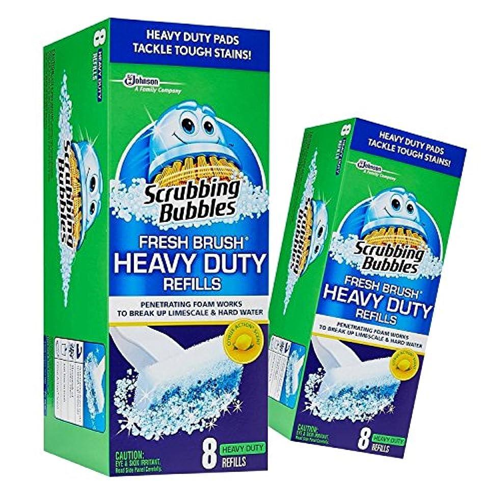 (2 Pack) Scrubbing Bubbles, Fresh Brush HEAVY DUTY Refills, 8 ct. ea.