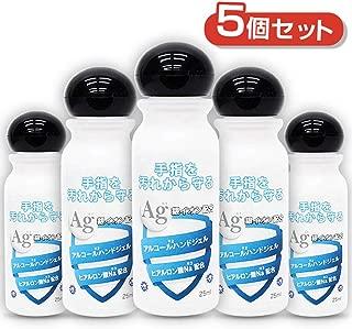 ハンドソープ 日本製 洗浄ジェル 予防 ウイルス対策 手指 携帯用 25ml 出張 通勤 旅行 ハンドジェル (25ML-5個セット)