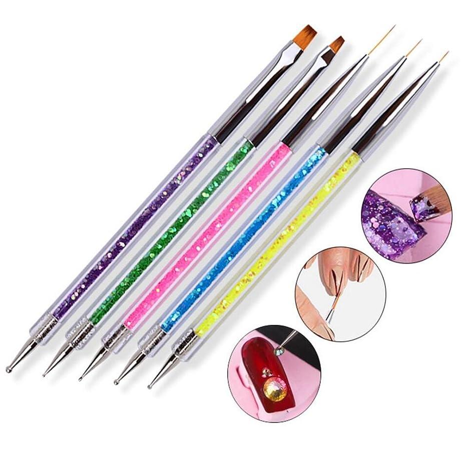 うま鉛メンタルEcloudShop5pcsネイルツールダブルポイント女性ネイルドローイングペン5色の明るい色スパンコールペイントPen Tow-ended Drill