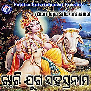 Chari Juga Sahashra Nama