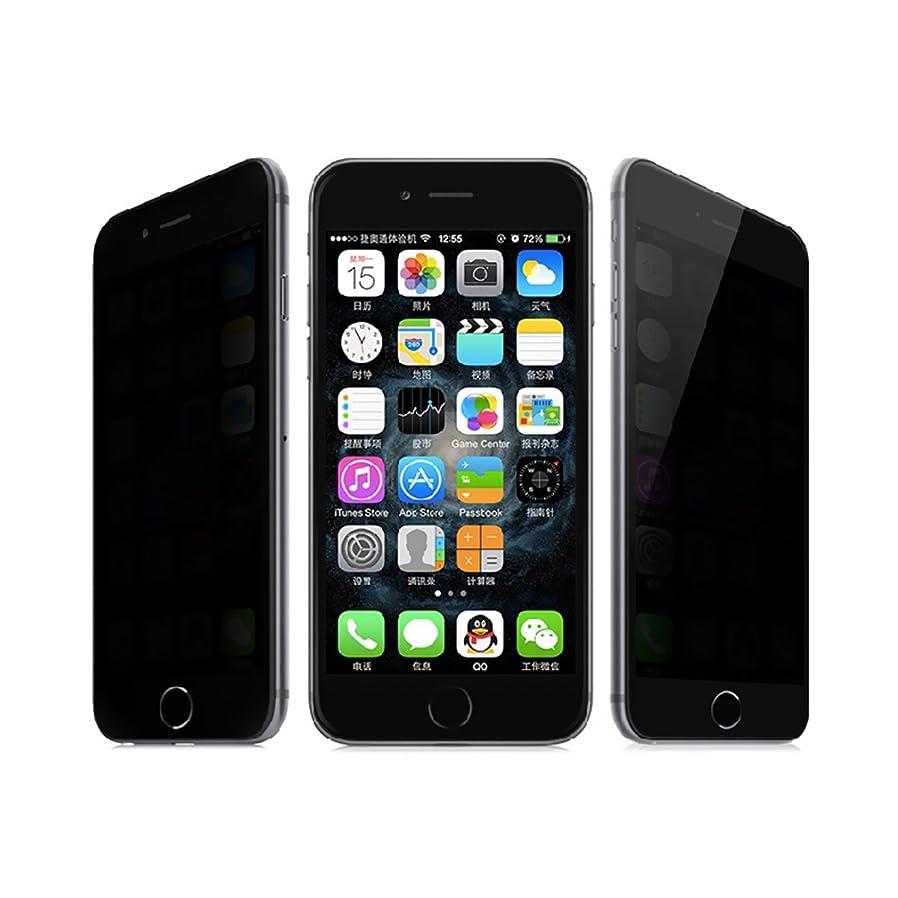 湾倍増開拓者ノーブランド品 iPhone 6s plus iPhone 6 plus 覗見防止 硬度9H 0.26mm 液晶保護 強化 ガラスフィルム (iPhone6Plus/6splus, 覗見防止)