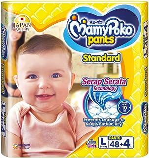 MamyPoko Standard Pants, L, 52 ct - packaging may vary