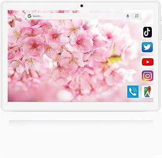 タブレット10インチ3G通話WIFI タブレットオフィス学習用 オンラインコース3Dゲーム Android 9.0 タブレットLCD電子ノート高解像度 GPS 2GB/32GB 128G拡張カード USB充電器 デュアルSIMカードクアッドコアCPU デュアルカメラ 白