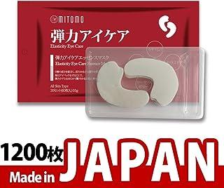 【MC005-B-0】シートマスク/60枚入り/1200枚/美容液/マスクパック/送料無料