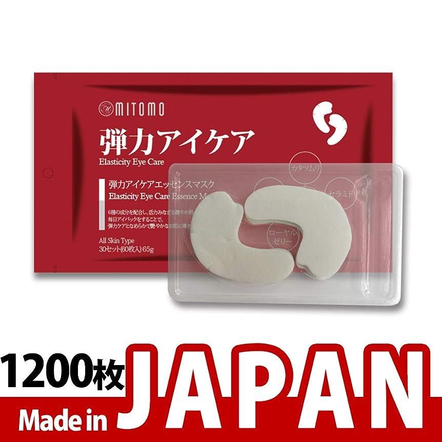 連鎖教えジャンル【MC005-B-0】シートマスク/60枚入り/1200枚/美容液/マスクパック/送料無料