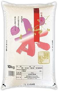 国内産 オリジナルブレンド米 日本の味 お米 (10kg)