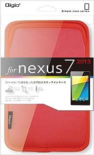Nexus 7(2013) 用 滑盖保护壳TBC-NX71303SP