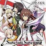 TVアニメ「 刀使ノ巫女 」オープニングテーマ「 Save you Save me 」