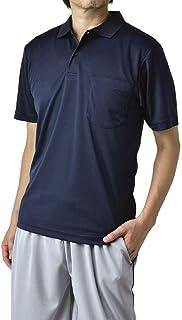(フラグオンクルー) FLAG ON CREW 吸汗速乾 快適ストレッチ ポロシャツ メンズ 半袖 長袖 無地 / A0E