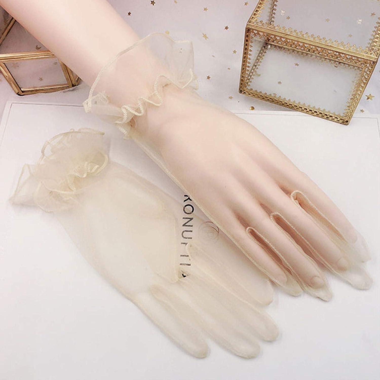 Lady Summer Sunscreen Gloves Lady Black Silk Gloves Lace Mesh Gauze Ultra Thin Opera Gloves Transparent