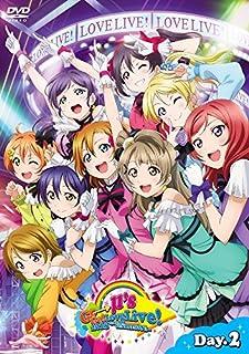 ラブライブ!μ's Go→Go! LoveLive! 2015~Dream Sensation!~ DVD Day2