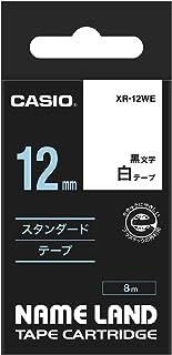 カシオ ラベルライター ネームランド 純正 テープ 12mm XR-12WE 白地に黒文字