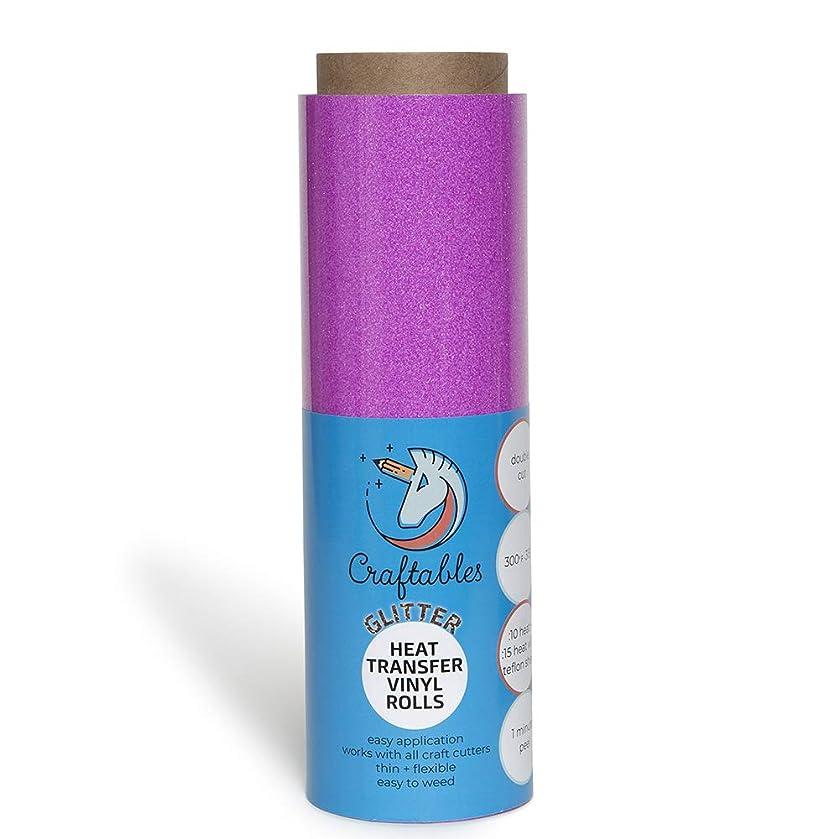Craftables Bright Purple Glitter Heat Transfer Vinyl Roll 8ft. HTV for Cricut, Silhouette, Crafts | T Shirt Vinyl