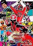 手裏剣戦隊 ニンニンジャー VS トッキュウジャー THE MOVIE 忍者・イン・ワンダーランド [レンタル落ち] image