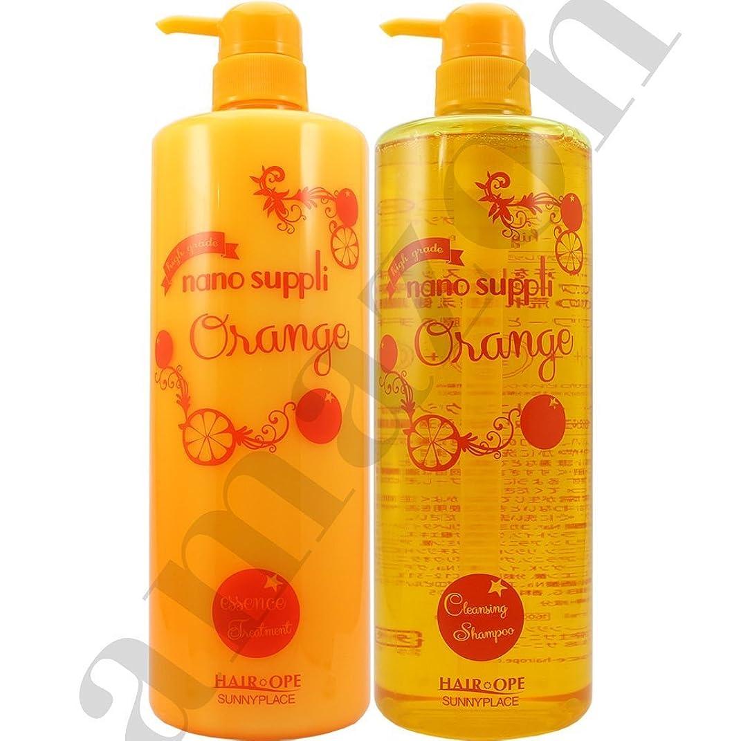 アルネ枠艶サニープレイス ナノサプリ クレンジングシャンプー&コンディショナー オレンジ 1000mlボトルセット