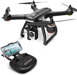 Holy Stone ドローン GPS搭載 ブラシレスモーター付き より安全 安定 1080P広角HDカメラ フライト時間20分 操縦可能距離1000M 自動航行 生中継距離400M オートリターンモード フォローミーモード 自動的に高度維持 ヘッドレスモード 8GBSDカード付き 国内認証済み HS700 (黒)