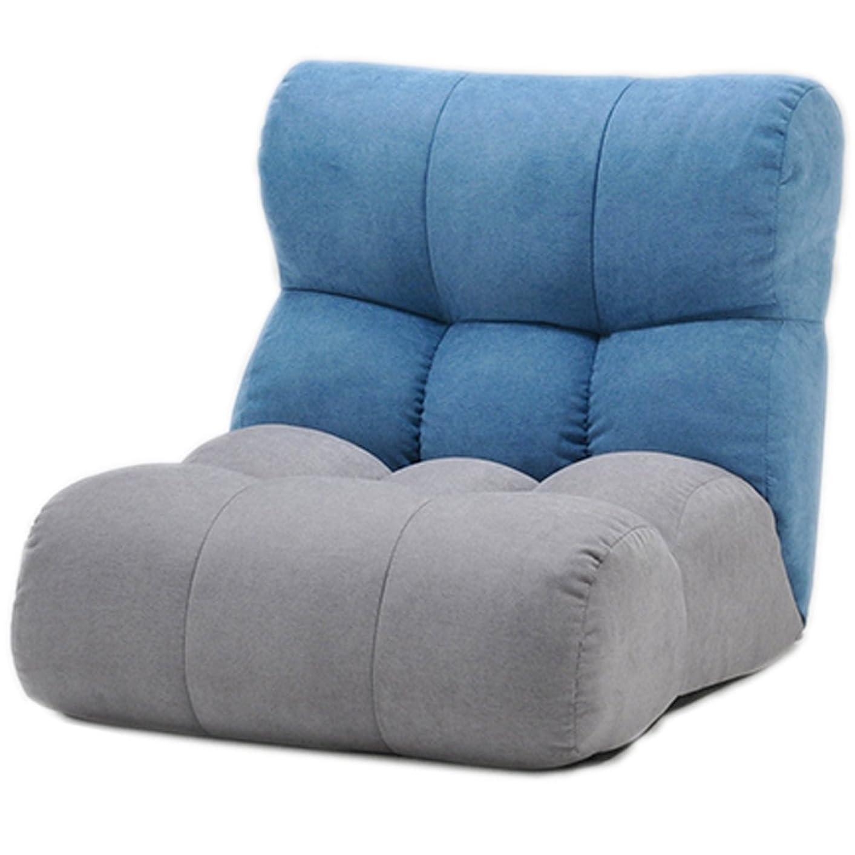価格マーガレットミッチェル解放ピグレット ジュニア ノルディック Piglet Jr. Nordic 座椅子 (BL/GRY, 1P)