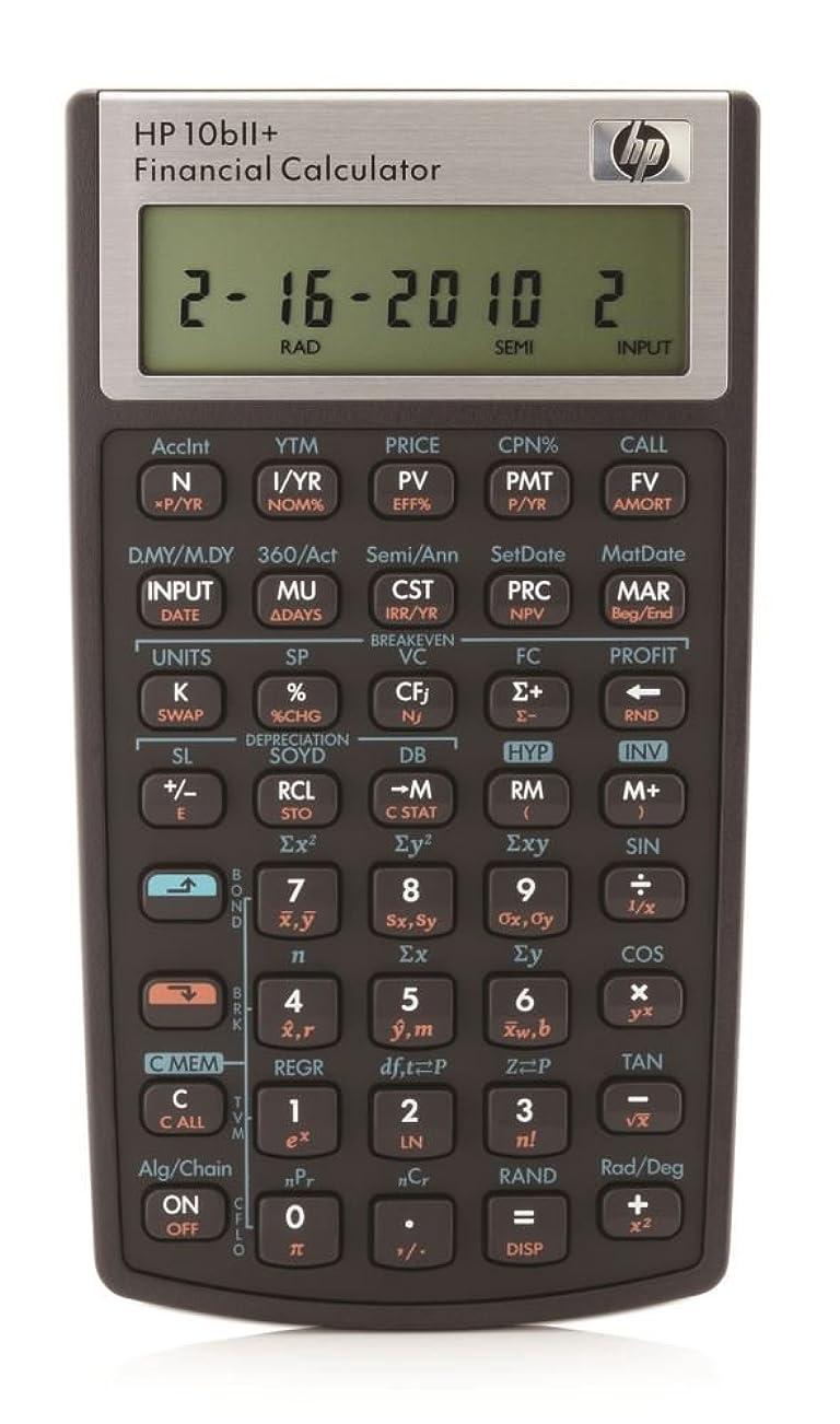 周波数授業料カメHP 10bII+