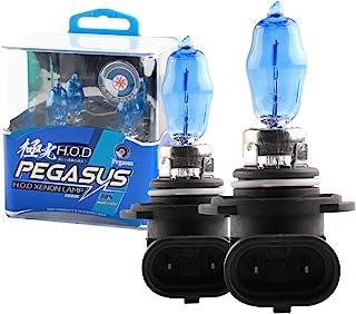 2Pcs 9005 100W Super Bright Xenon White 6000K Halogen Lamp Light Bulb 12V Car Headlight Fog Light Lamp Replacement