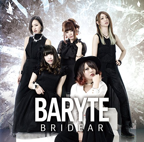 BARYTE