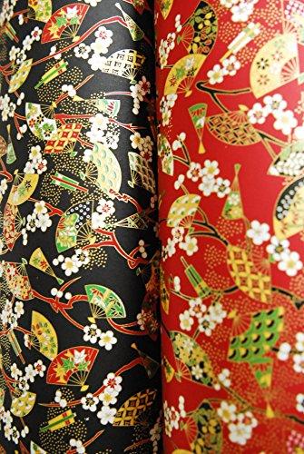 BLRD1 - Juego de 2 hojas grandes (61 x 45 cm), diseño japonés