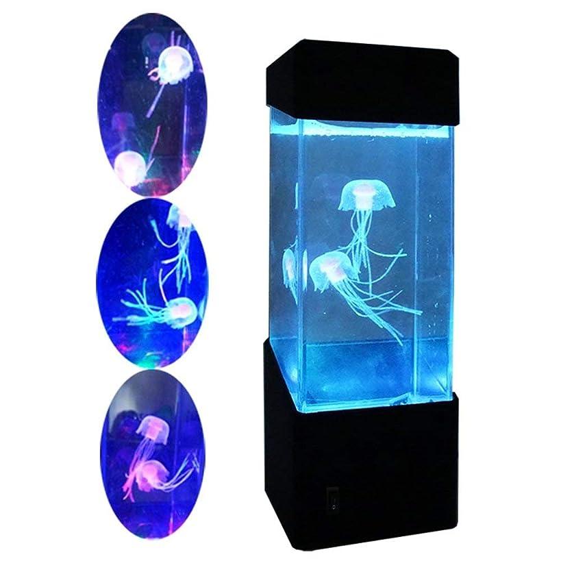 Jellyfish Electric Jellyfish Tank Aquarium - LED Fantasy Jellyfish Color Discoloration Emotion Lamp - Home Decor Magic Light Gift