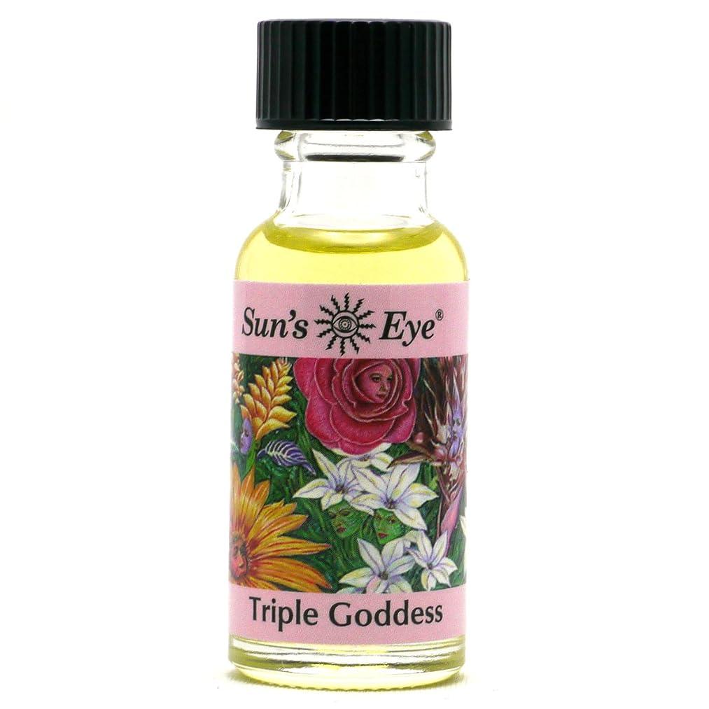 戻すヘッジ満足できる【Sun'sEye】Specialty Oils(スペシャリティオイル)Triple Goddess Oil(トリプルゴッデス)