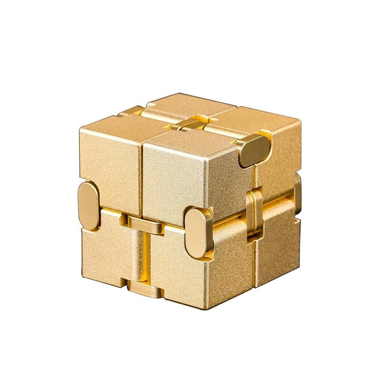 ステージ絶えず民間Fengshangshanghang ルービックキューブ、高品質テクスチャードルービックキューブ、滑らかで解凍可能、ギフトとして使用可能(ブラック/シルバー/ゴールド) 大気ファッション (Color : Gold, Edition : Second order)