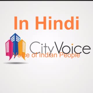 City Voice - Voice of Indian People