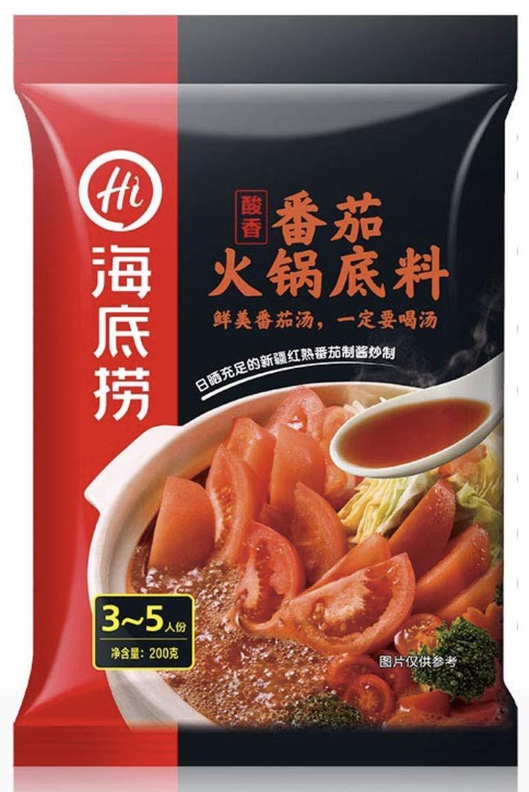 HAIDILAO Haidilao Super intense SALE Hotpot Condiment Tomato Hot Bottom Pot Ranking TOP7 Materia