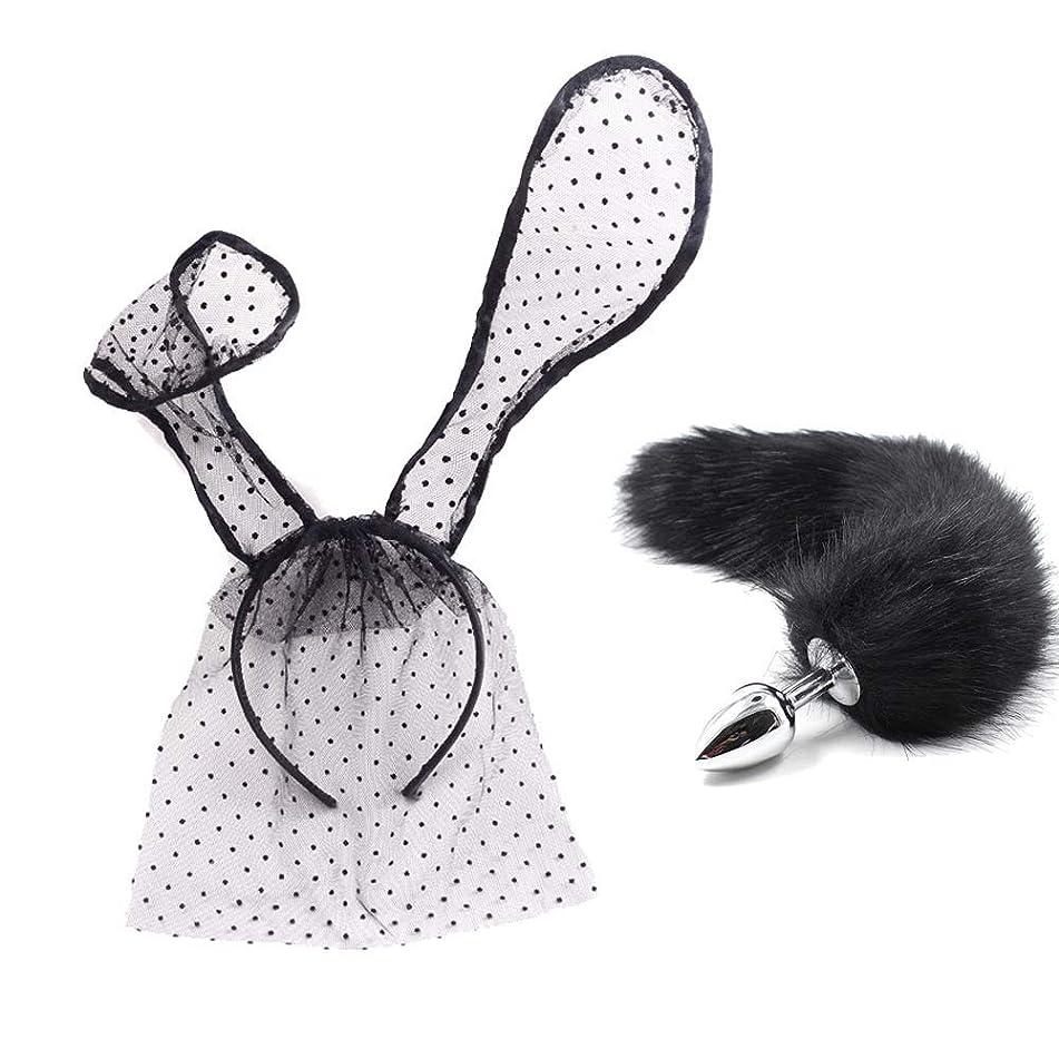 2 Pack Bunny Girl Cosplay Set Lace Rabbit Ear Headband Headpiece B-ütt an-al Pl-ùg T-?-ys Mask Fur Tail Dress Up for Women