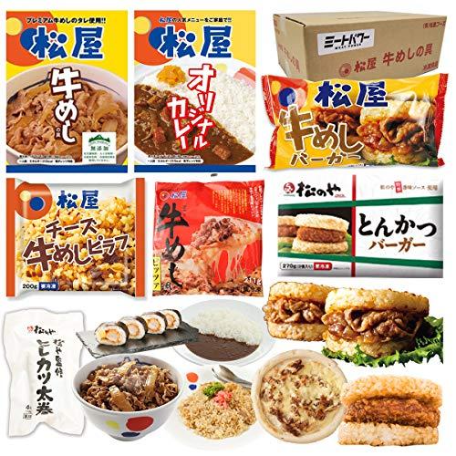 [Amazon限定ブランド] 松屋 ごはんもの&牛めし&カレー/7種31食【冷凍】ミートパワー