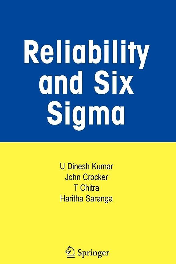 オペレーター本部動くReliability and Six Sigma