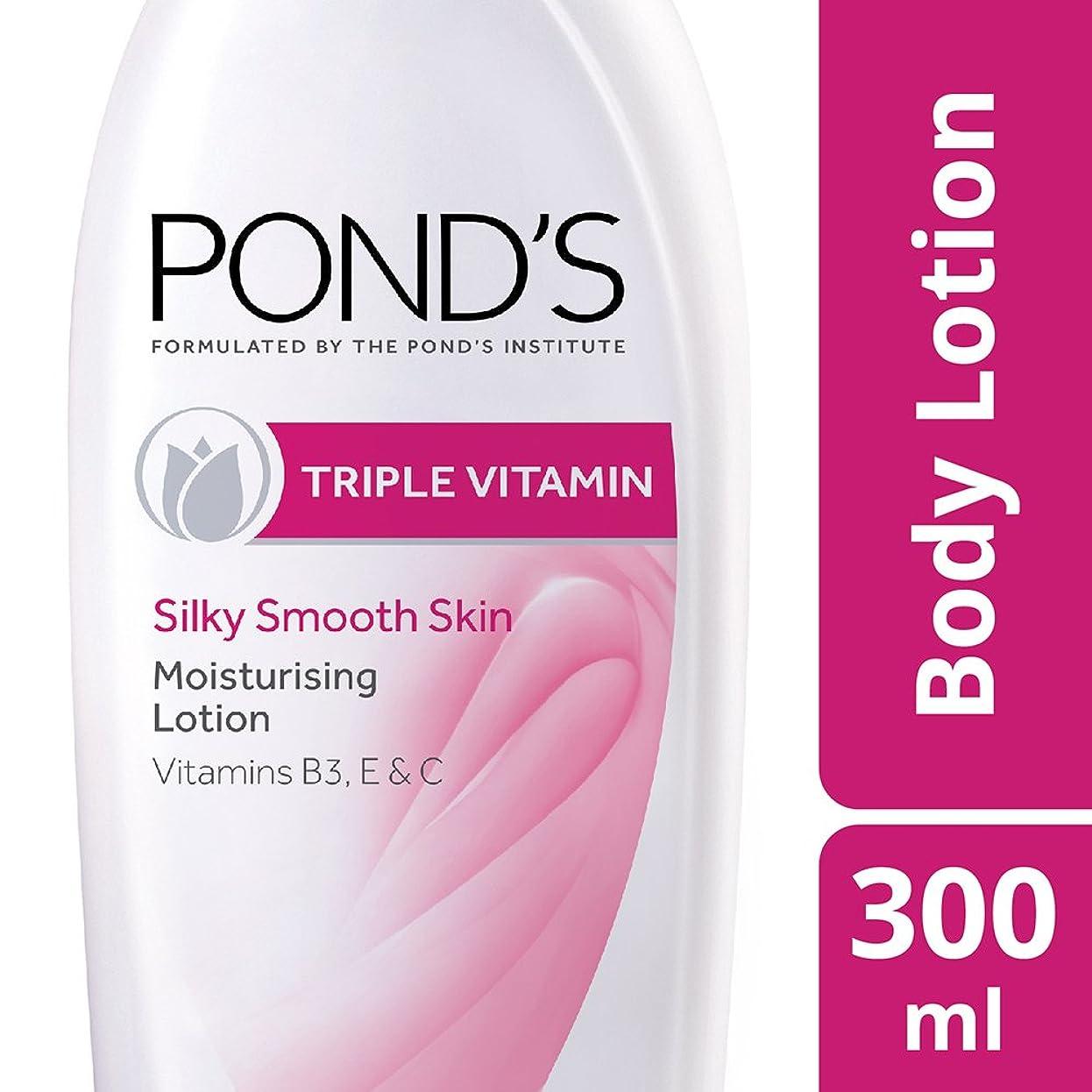 確かめる従順加速するPond's Triple Vitamin Moisturising Body Lotion, 300ml