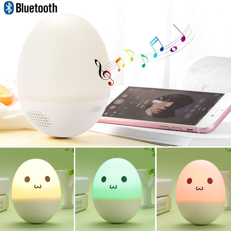 SHUNYUS Tumbler Bluetooth Speaker Wireless Speaker Bluetooth Loudspeaker Music Player Rechargeable Bedroom LED Colorful 2.4GHZ~2.48GHZ Cute