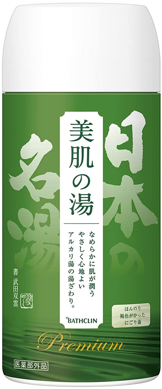 シャツわずかにポテトプレミアム日本の名湯 美肌の湯 ボトル 400G 入浴剤