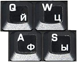 HQRP Russian/Ukrainian Cyrillic Keyboard White Stickers On Transparent Background for All PC/Desktops/Laptops/Notebooks/Computers